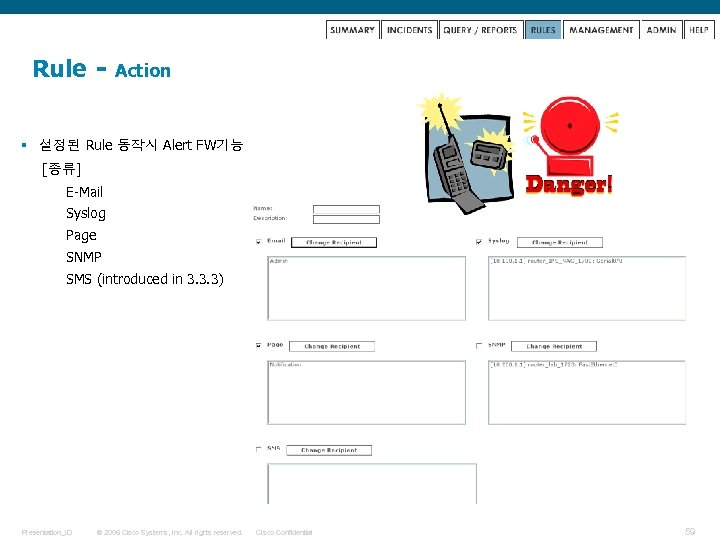 Rule - Action § 설정된 Rule 동작시 Alert FW기능 [종류] E-Mail Syslog Page SNMP