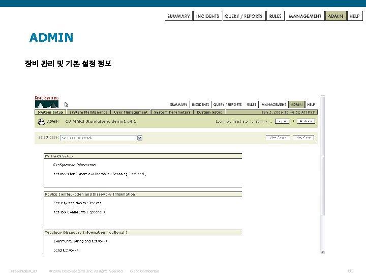 ADMIN 장비 관리 및 기본 설정 정보 Presentation_ID © 2006 Cisco Systems, Inc. All