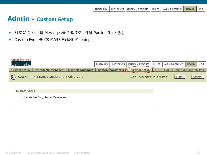 Admin - Custom Setup • 새로운 Device의 Messages를 관리하기 위해 Parsing Rule 생성 •
