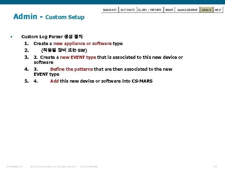 Admin • Custom Setup Custom Log Parser 생성 절차 1. 2. 3. 2. Create