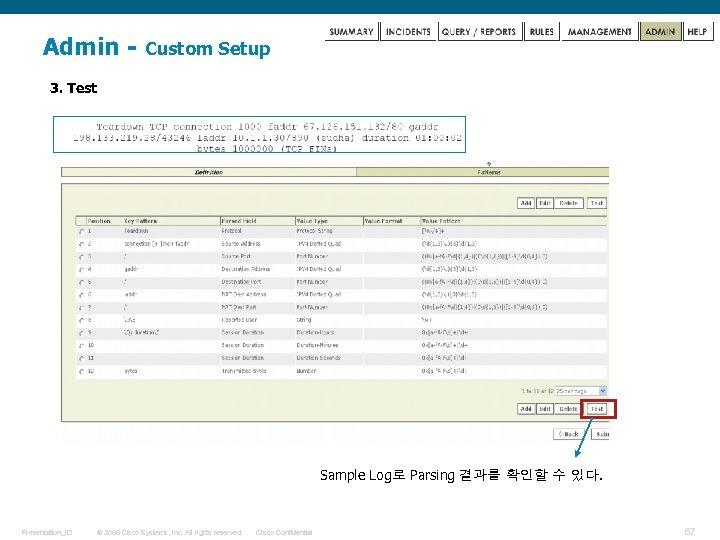 Admin - Custom Setup 3. Test Sample Log로 Parsing 결과를 확인할 수 있다. Presentation_ID