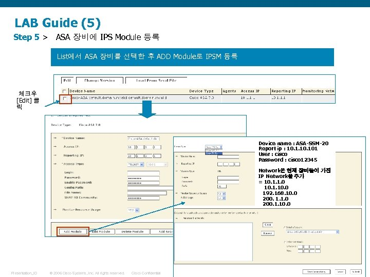 LAB Guide (5) Step 5 > ASA 장비에 IPS Module 등록 List에서 ASA 장비를