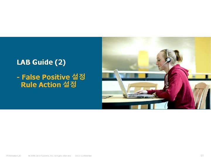 LAB Guide (2) - False Positive 설정 Rule Action 설정 Presentation_ID © 2006 Cisco