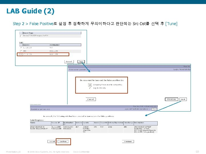 LAB Guide (2) Step 2 > False Positive로 설정 후 정확하게 무의미하다고 판단되는 Src-Dst를