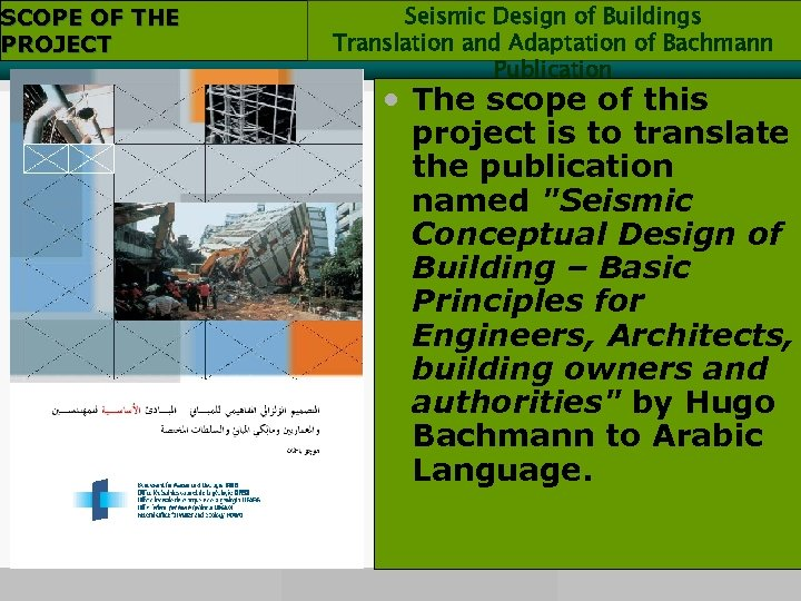 SCOPE OF THE PROJECT Seismic Design of Buildings Translation and Adaptation of Bachmann Publication