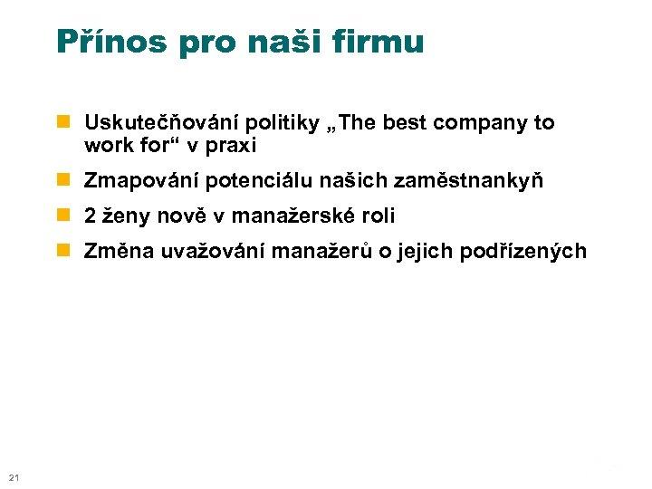 """Přínos pro naši firmu n Uskutečňování politiky """"The best company to work for"""" v"""