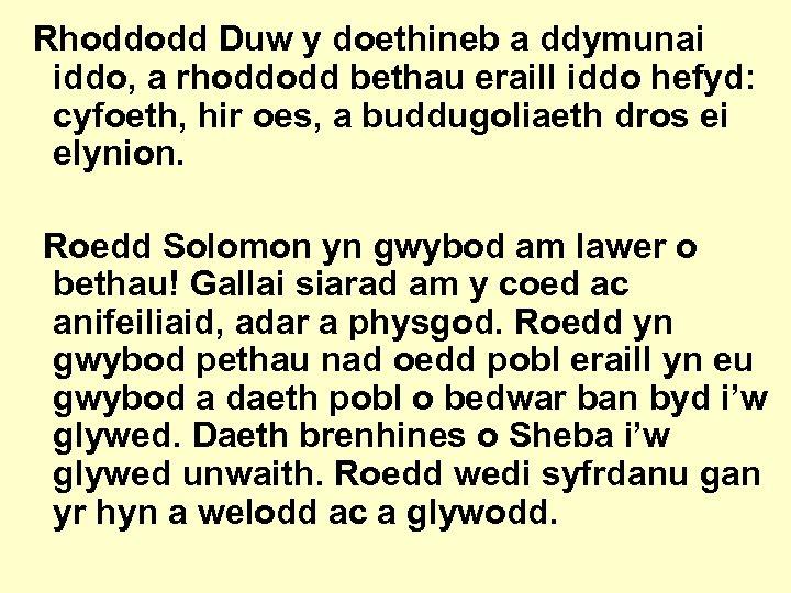 Rhoddodd Duw y doethineb a ddymunai iddo, a rhoddodd bethau eraill iddo hefyd: cyfoeth,