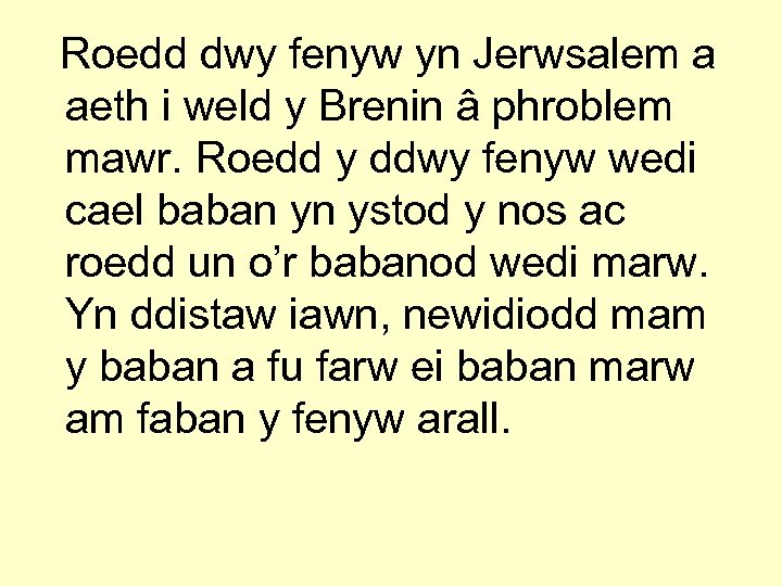 Roedd dwy fenyw yn Jerwsalem a aeth i weld y Brenin â phroblem mawr.