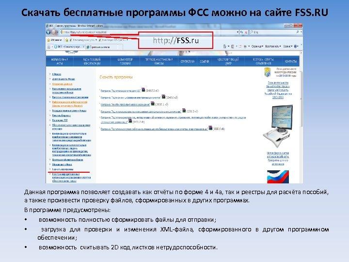 Условия программы жилье для российской семьи