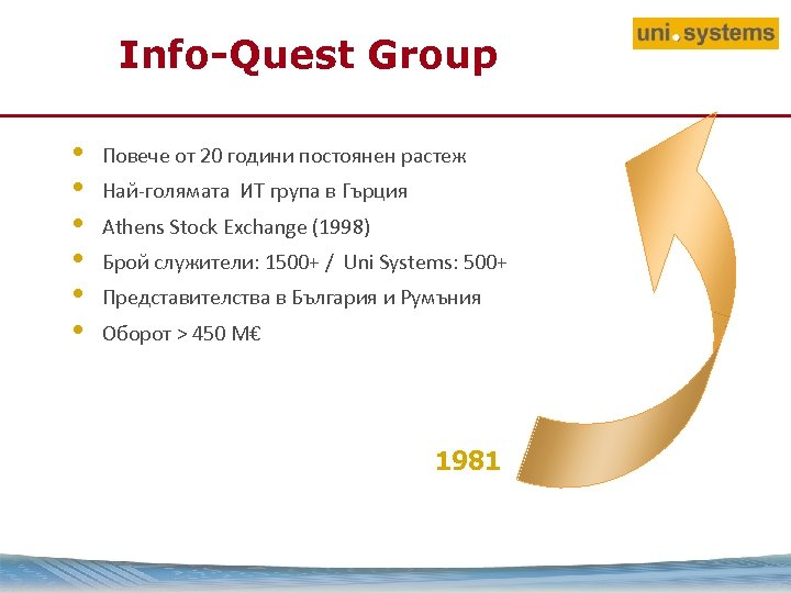 Info-Quest Group • • • Повече от 20 години постоянен растеж Най-голямата ИТ група