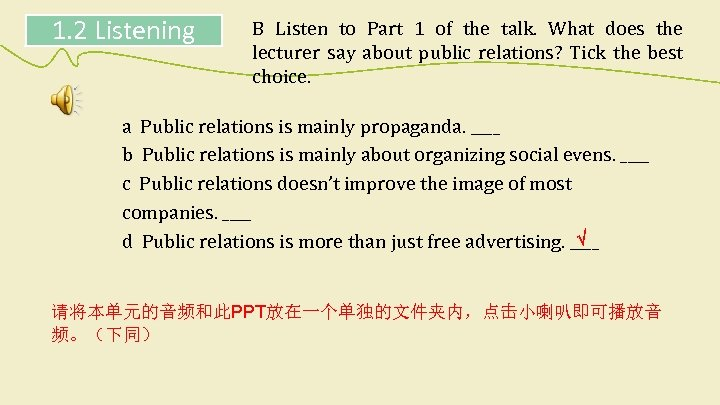 1. 2 Listening B Listen to Part 1 of the talk. What does the