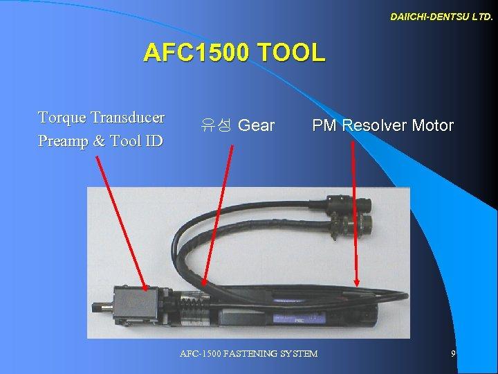 DAIICHI-DENTSU LTD. AFC 1500 TOOL Torque Transducer Preamp & Tool ID 유성 Gear PM