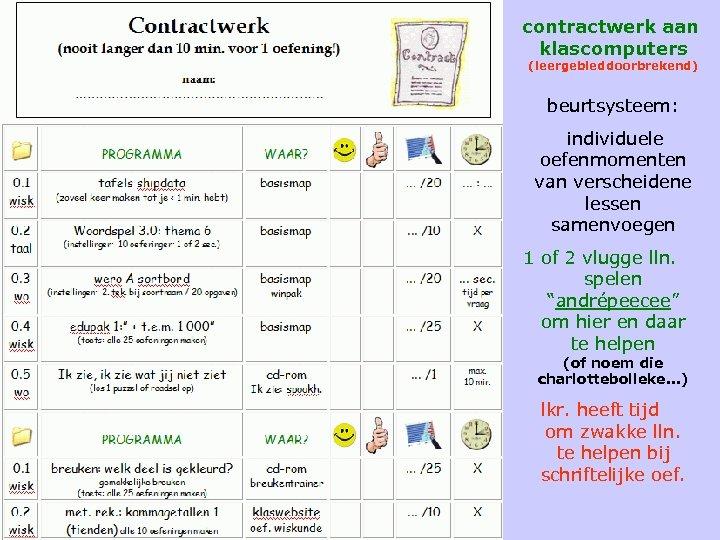 contractwerk aan klascomputers (leergebieddoorbrekend) beurtsysteem: individuele oefenmomenten van verscheidene lessen samenvoegen 1 of 2
