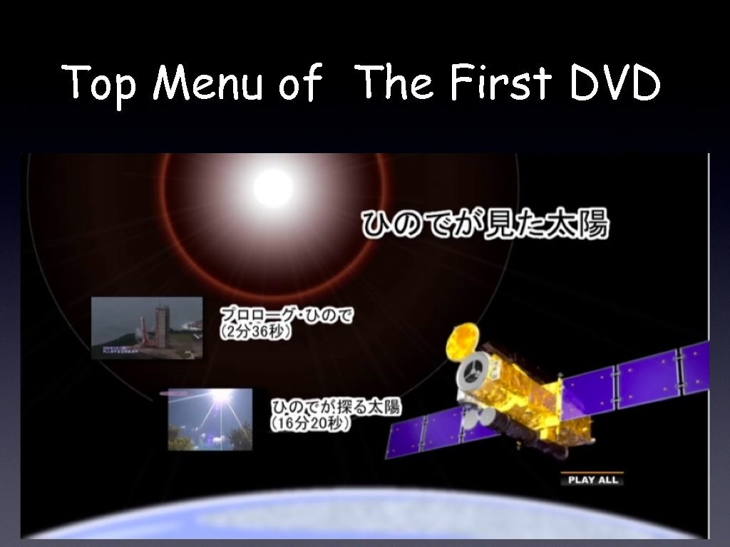 Top Menu of The First DVD