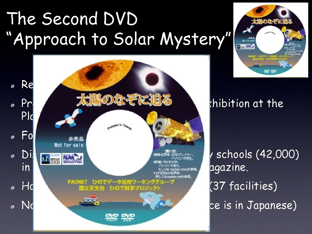 """The Second DVD """"Approach to Solar Mystery"""" Released in 2009 spring Produced for more"""
