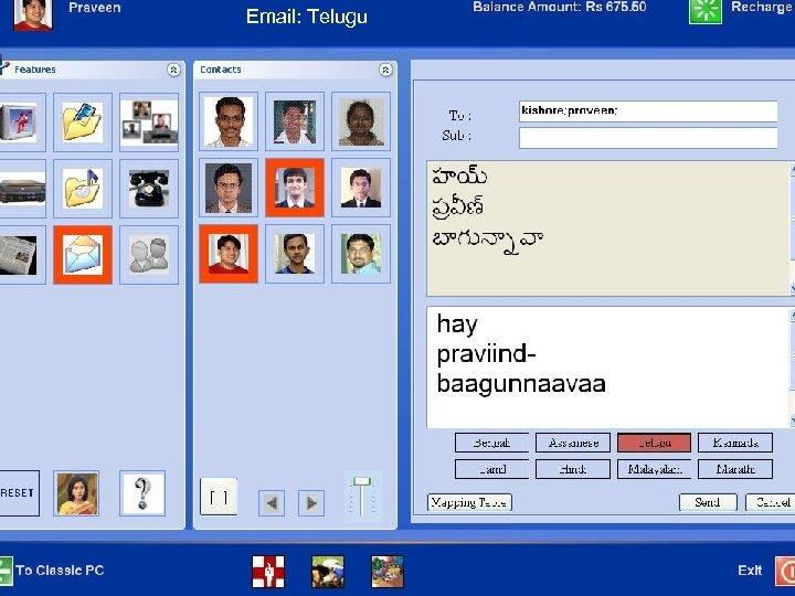 Email: Telugu Email : Telugu