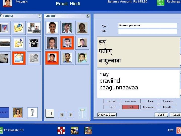 Email: Telugu Email : Hindi