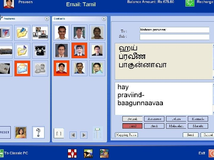 Email: Tamil Email : Tamil