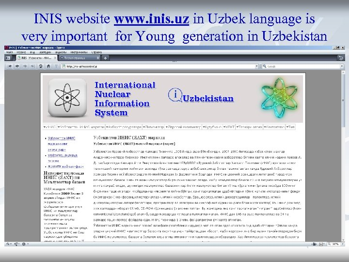 INIS website www. inis. uz in Uzbek language is very important for Young generation