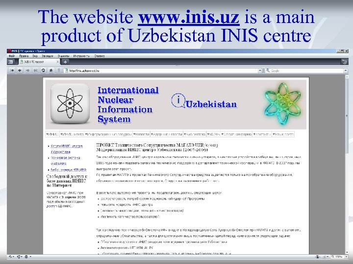 The website www. inis. uz is a main product of Uzbekistan INIS centre