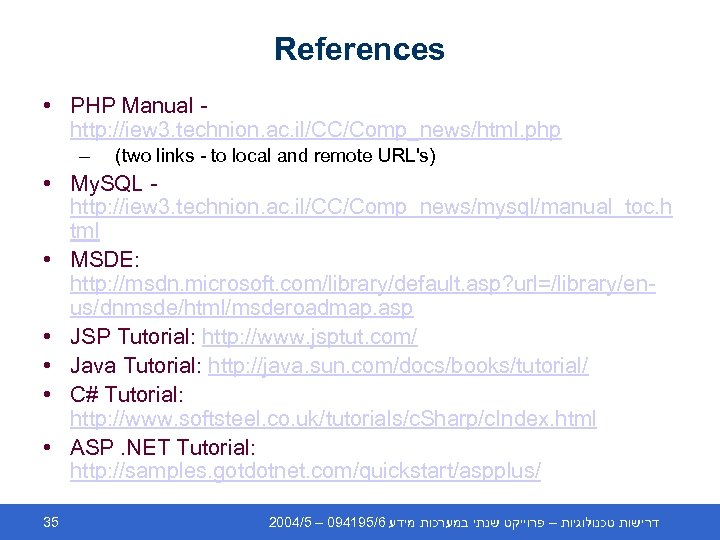 References • PHP Manual - http: //iew 3. technion. ac. il/CC/Comp_news/html. php – (two