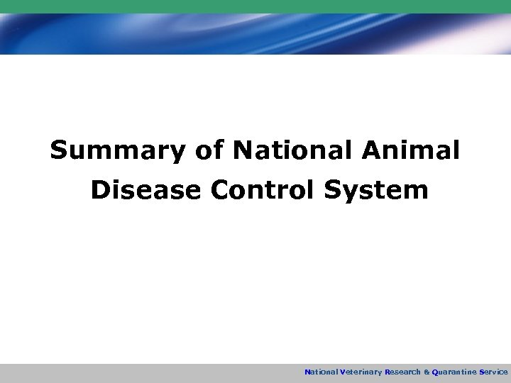 Summary of National Animal Disease Control System National Veterinary Research & Quarantine Service