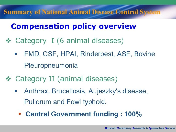 Summary of National Animal Disease Control System Compensation policy overview v Category I (6