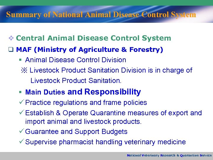 Summary of National Animal Disease Control System v Central Animal Disease Control System q