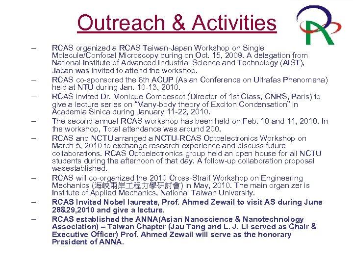 Outreach & Activities – – – – RCAS organized a RCAS Taiwan-Japan Workshop on
