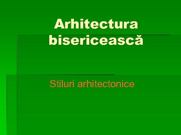 Arhitectura bisericească Stiluri arhitectonice