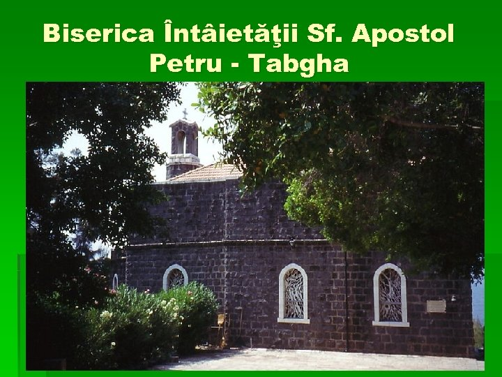 Biserica Întâietăţii Sf. Apostol Petru - Tabgha