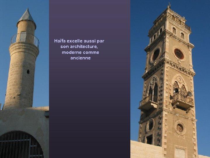 Haïfa excelle aussi par son architecture, moderne comme ancienne