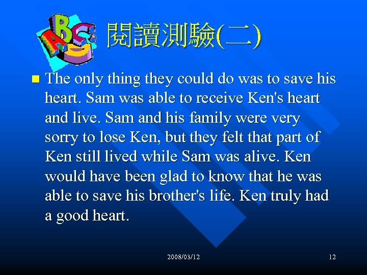 閱讀測驗(二) n The only thing they could do was to save his heart. Sam