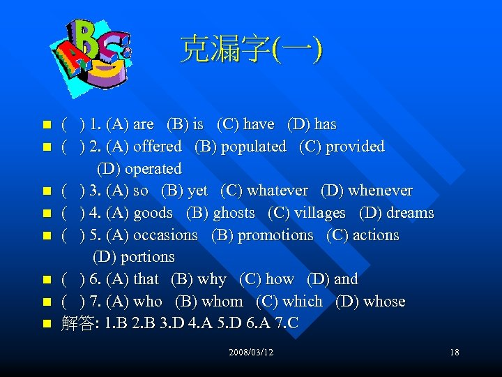 克漏字(一) n n n n ( ) 1. (A) are (B) is (C) have