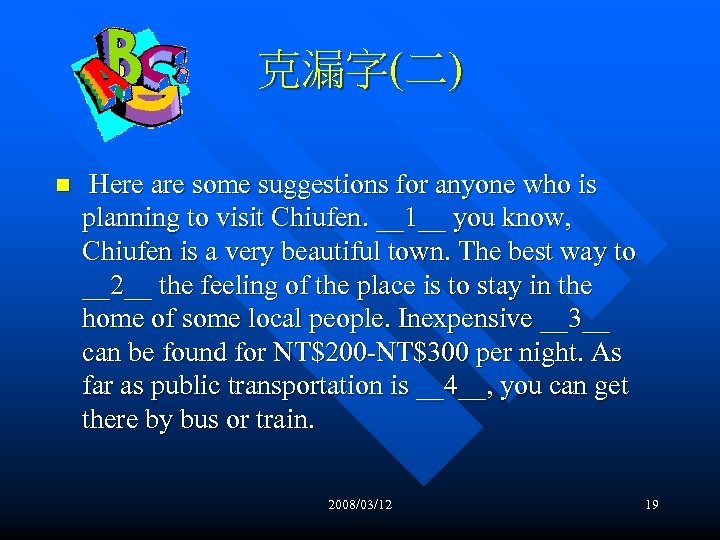 克漏字(二) n Here are some suggestions for anyone who is planning to visit Chiufen.