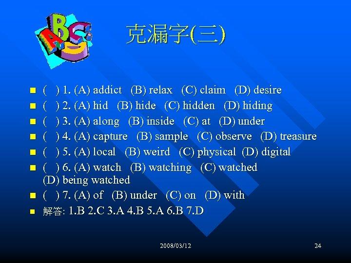 克漏字(三) n n n n ( ) 1. (A) addict (B) relax (C) claim