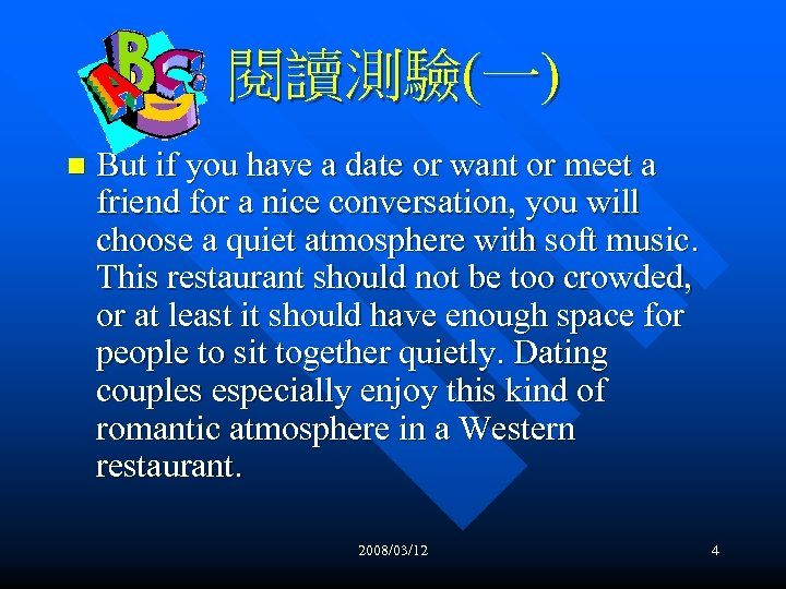 閱讀測驗(一) n But if you have a date or want or meet a friend