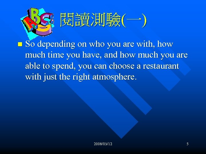 閱讀測驗(一) n So depending on who you are with, how much time you have,