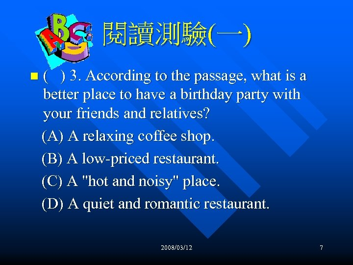 閱讀測驗(一) n ( ) 3. According to the passage, what is a better place