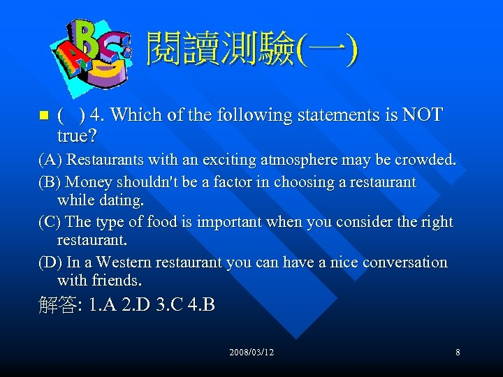 閱讀測驗(一) n ( ) 4. Which of the following statements is NOT true? (A)