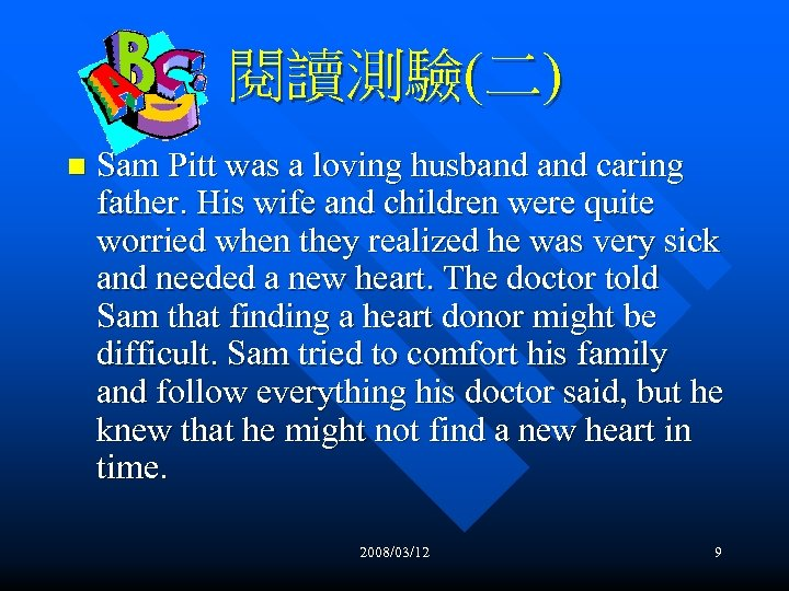 閱讀測驗(二) n Sam Pitt was a loving husband caring father. His wife and children
