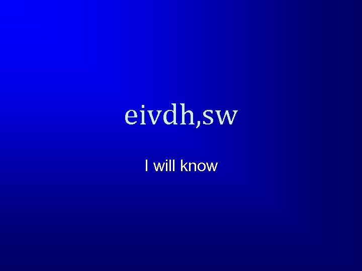 eivdh, sw I will know