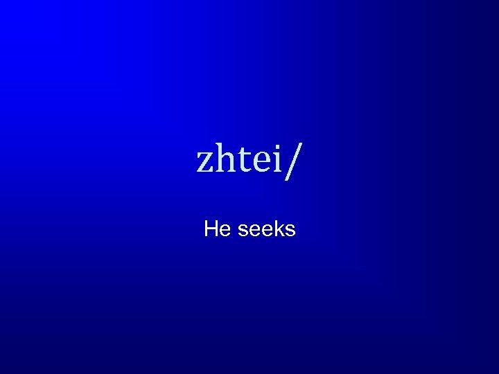 zhtei/ He seeks