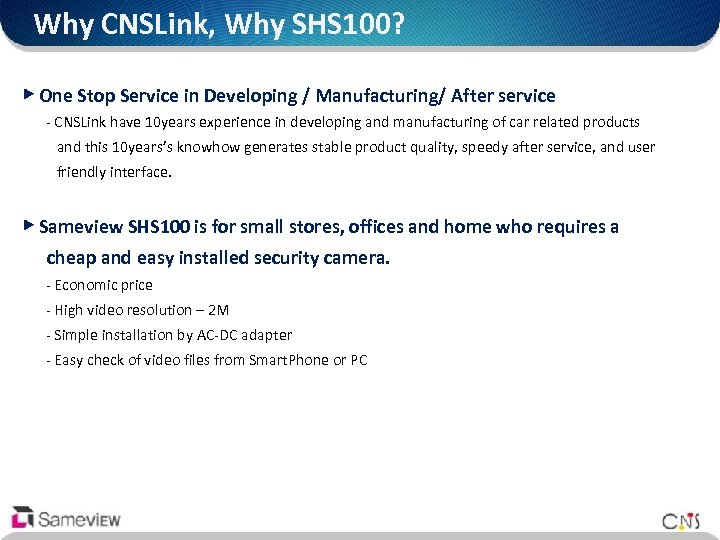 Why CNSLink, Why SHS 100? ▶ One Stop Service in Developing / Manufacturing/ After