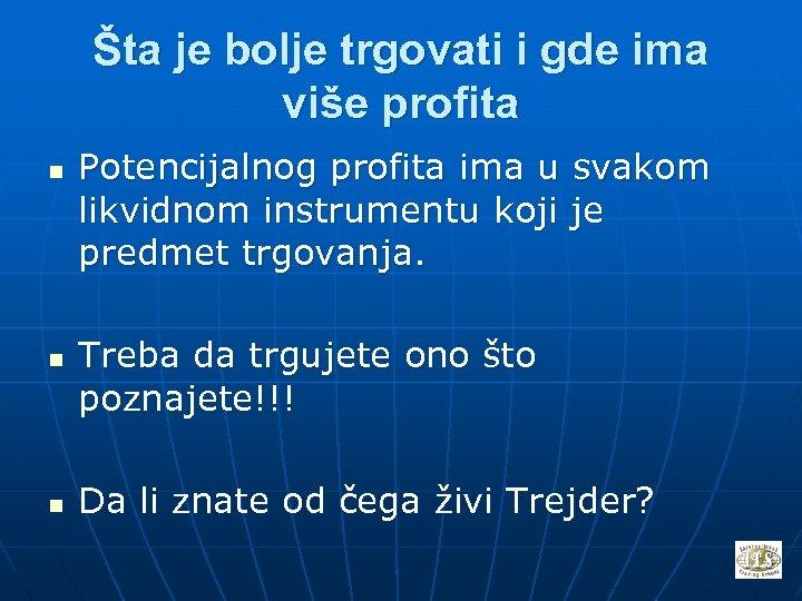 Šta je bolje trgovati i gde ima više profita n n n Potencijalnog profita