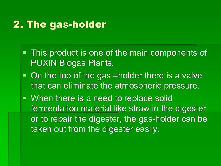 2. The gas-holder § This product is one of the main components of PUXIN