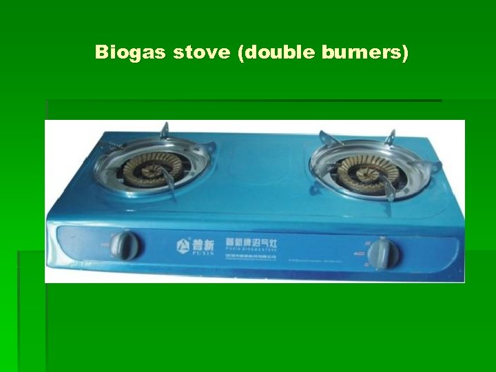 Biogas stove (double burners)