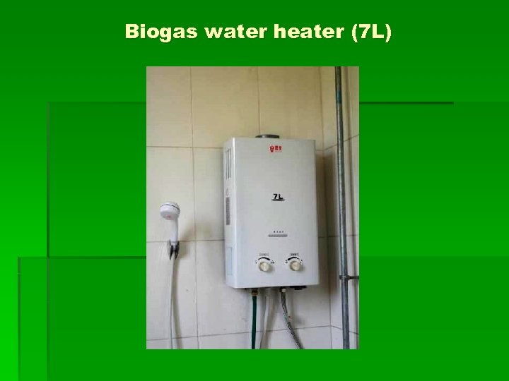 Biogas water heater (7 L)