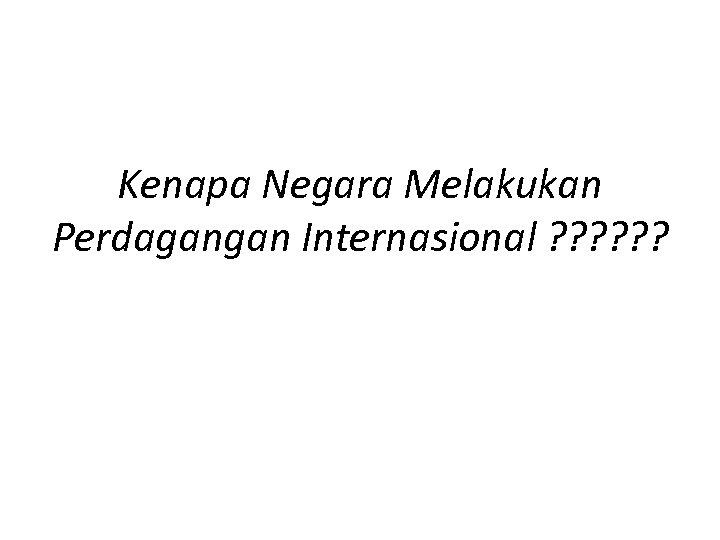 Kenapa Negara Melakukan Perdagangan Internasional ? ? ?