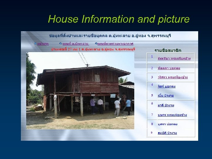 House Information and picture